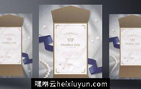 高级邀请函信封珍珠礼品卡VIP卡场景样机展示PSD模版