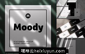 高端时尚的带有阴影质感的海报宣传单Moody Stationery #3189409