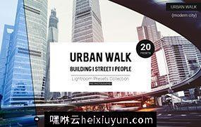 广告预设,城市照片预设Urban Walk Lightroom  #924310
