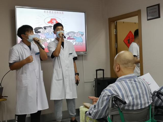 上海二康 OT 老年小组举办关爱老人小组活动