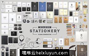 高品质的文具&用品场景设计素材Header Stationery Scene Generator #144381