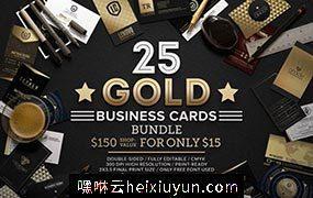 25款金色质感名片精美模板PSD源文件25 Gold Business Cards Bundle