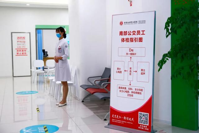 6000 人!重庆南部公交职工体检在北部宽仁医院进行