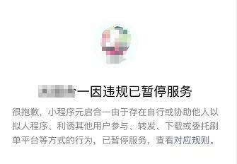 """""""视频号+小商店+流量投放""""的私域业态布局-微赚云博客"""