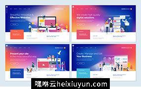 数字技术网站落地页ui矢量插图模版素材 Set of website template designs
