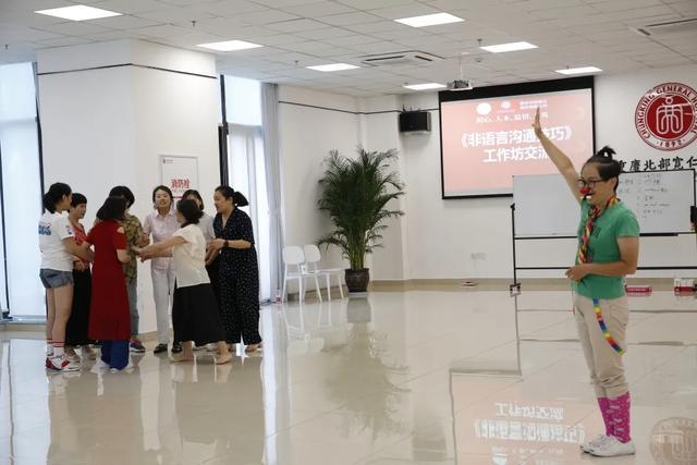 医学人文专家路桂军、杨有京教授来了!非语言沟通技巧学起来