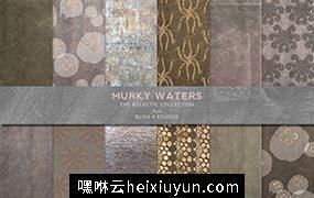 玫瑰金和水彩画背景纹理 Murky Waters #1322390
