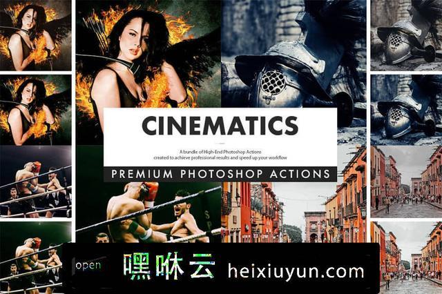 嘿咻云-专业的好莱坞电影级调色PS动作 CINEMATICS - Photoshop Actions #1153678