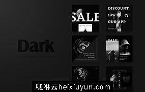 黑暗简约经典的社交媒体版式PSD模版素材 Social Media pack – Dark