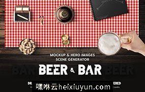 厨房场景样机模板 Beer & Bar Mockup & Hero Images Scene Generator
