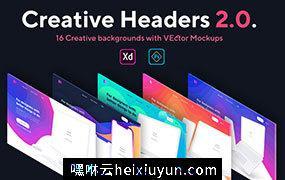 网页设计&APP设计作品网页展示样机模板 Creative Headers 2.0