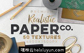 50种不同的纸张背景纹理 50 Paper Textures #1297829