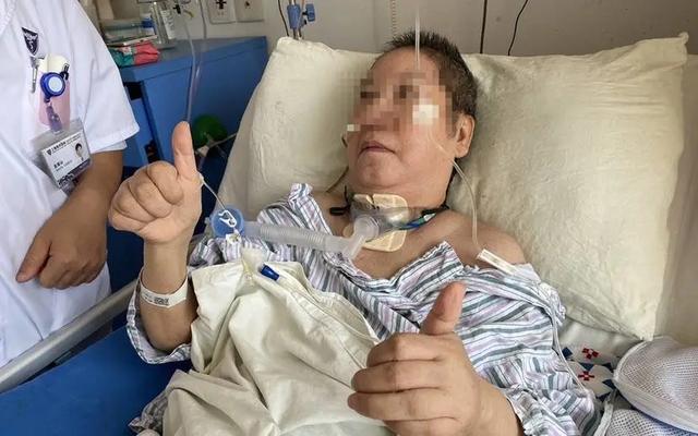 六旬老人手术意外陷昏迷,300 余天后奇迹苏醒