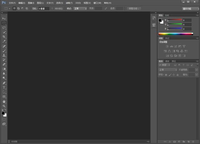 PhotoshopCS6的国民软件,居然有了绿色PJ版!