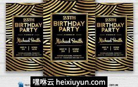 生日主题模板Birthday Party #1590406