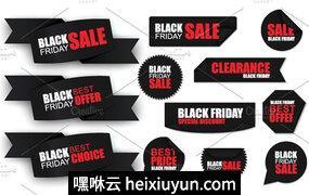黑色星期五促销标签设计素材Black Friday Sale Banners, Sticke