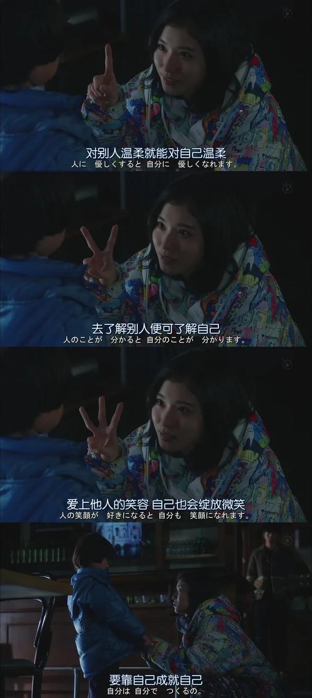 """""""日剧金句王""""坂元裕二的女性剧,才是人间真实"""