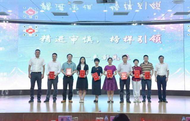 广西中医药大学第一附属医院 2020 年中国医师节庆祝大会圆满落幕