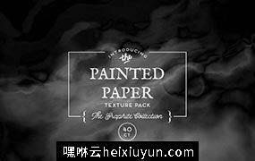 彩绘纸纹理石墨背景纹理素材 Painted Paper Textures Graphite #1324631