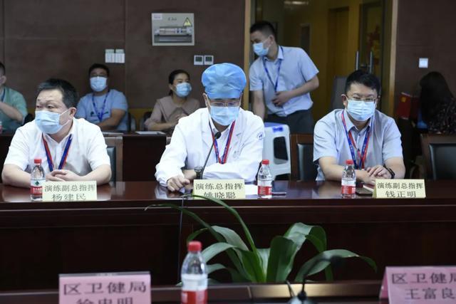 萧山区卫健系统秋冬季疫情防控演练在区一医院顺利举行