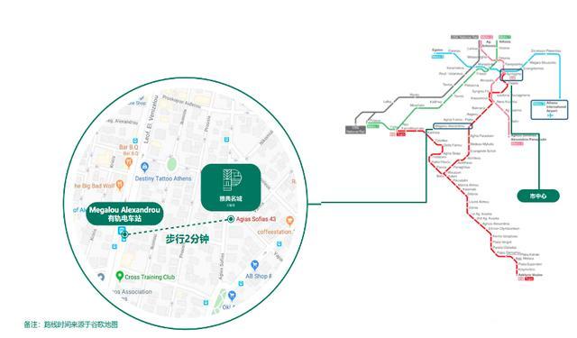 雅典名城·天鹅湾——尽享CBD商务区高端生活方式