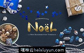 蓝色格调假日和圣诞节场景设计装饰元素 Hanukkah Props in Blue #964735