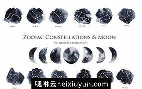 十二生肖星座&月亮剪贴画 Zodiac Constellations & Moon clipart #2085931