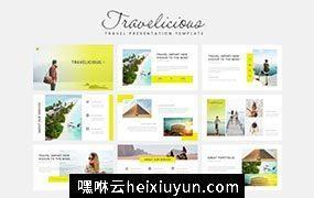 时尚高端简约多用途的高品质旅游旅行travelicious-travel #345389