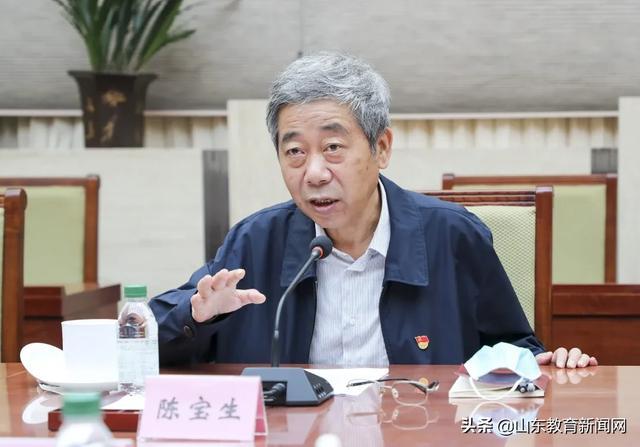 《【恒达平台网站】教育部长陈宝生:着眼国之大者,厉行勤俭节约》