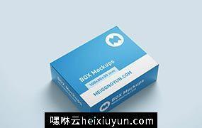 长方体盒子贴图模版 Box mockups Vol.035 / 100x80x30 mm