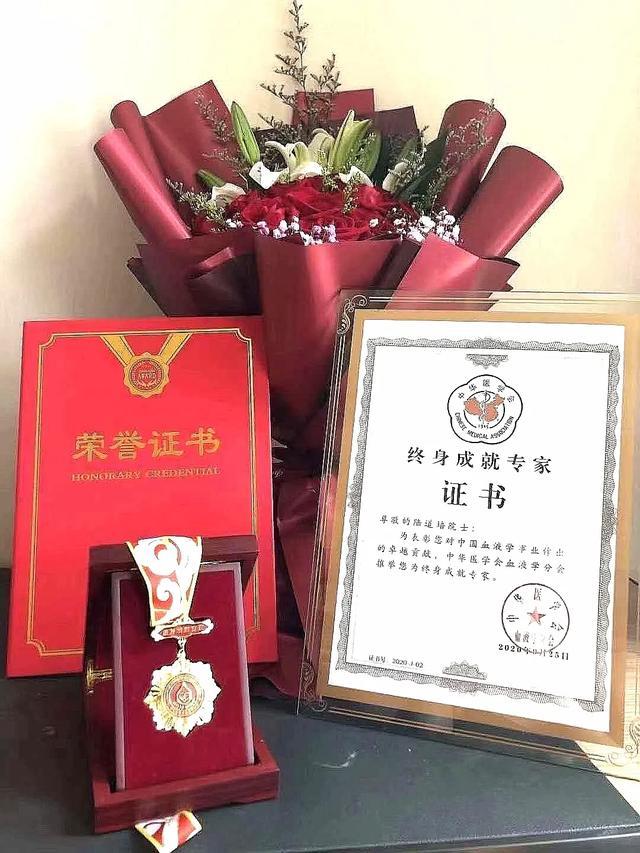 热烈祝贺陆道培院士荣获中华医学会血液学分会「终身成就专家」