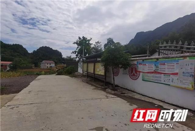 大庄坪村:基础设施大改善 村民脱贫笑开颜