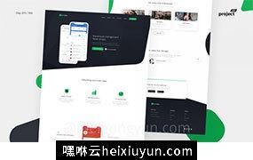 移动APP介绍落地页设计 Mobile App Landing Page 每日UI源文件分享