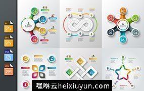 信息图表ppt素材模板 Diagrams for business infographic #486450