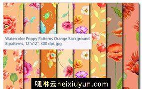 水彩罂粟花图案背景纹理 Watercolor Poppy Pattern Orange #263315