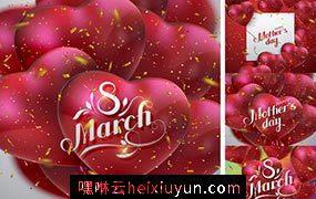 三八女人节母亲节心形气球海报元素Women's Day#2602