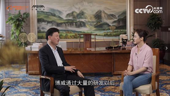 央视网专访博威合金董事长:打造数字化生态链,创造更美好的未来