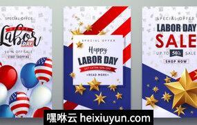劳动节促销矢量海报Labor day sale promotion#704023180