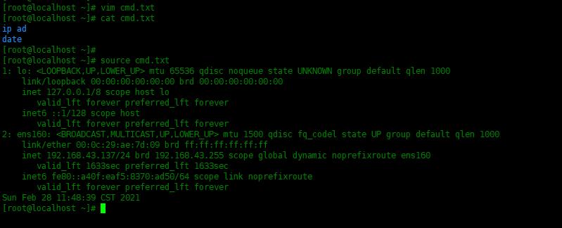 Linux中source命令的使用方式Linux中source命令的使用方式