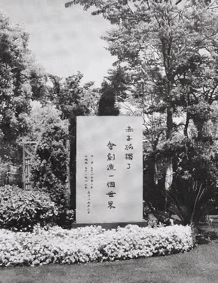 """那个被称作""""中国肖邦""""的大师,去世了"""