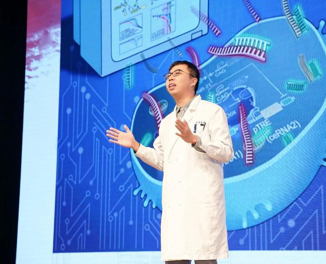 上海市同济医院博士生黄润之入选「同济大学优秀大学生报告团」