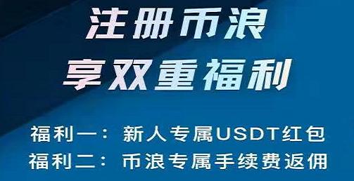 币浪APP:注册即送18.88GXC,单价7.7元,已上火币、币安
