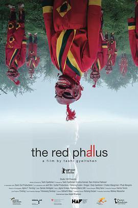 红色欲望海报