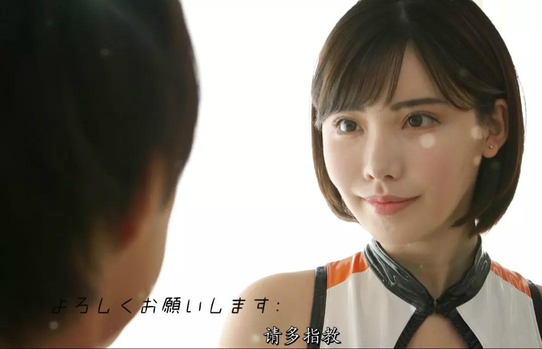 HND-893:性感女机器人深田咏美为单身男主服务