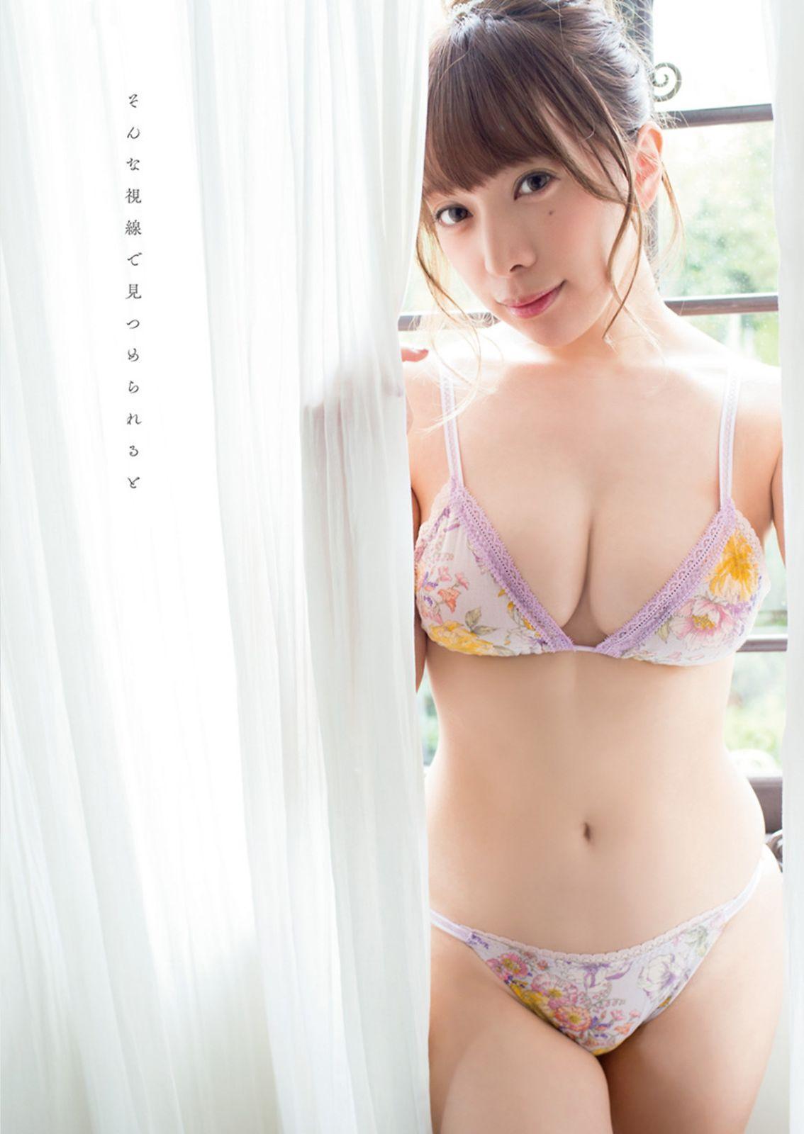 enako 宫本彩希 Young Animal