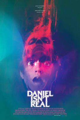 丹尼尔不是真的2020