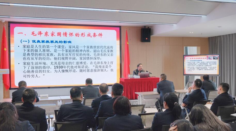 新华保险湖南分公司开展党史学习教育专题读书活动