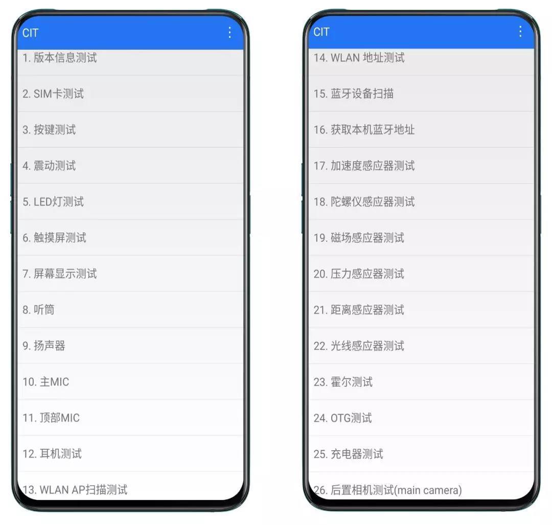 6071c49f8322e6675cc48761 手机的这些功能每人必知的超实用小技巧