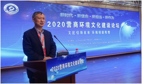 环境铺路,文化唱戏:2020营商环境文化建设论坛在葫芦岛成功举办