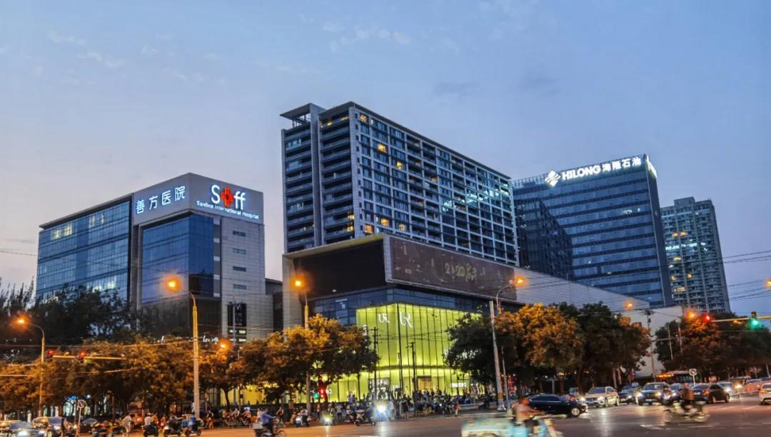 走近北京善方医院 5 周年,持续精进的时光